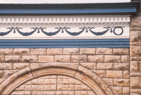 1136 Main St. facade dental